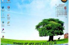 Пуск — выполнить — полезные команды Windows 7