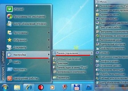 изменение значков windows 7: