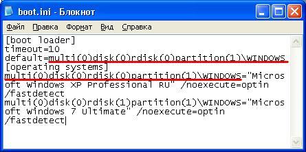 По умолчанию загружается Windows XP