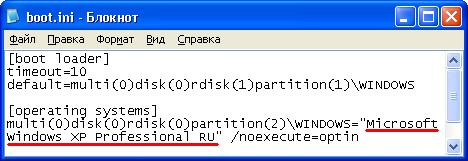 Название операционной системы