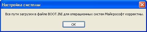 Все пути рабочие)))