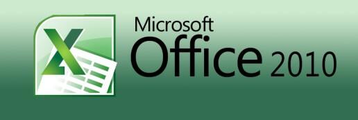 Excel 2010 скачать бесплатно
