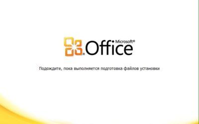 Скачать Word 2010 бесплатно для Windows 10