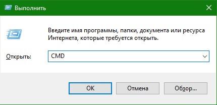 D3dx9_42.dll выполнить CMD