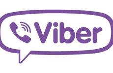 Скачать Viber на компьютер Windows 10 на русском бесплатно