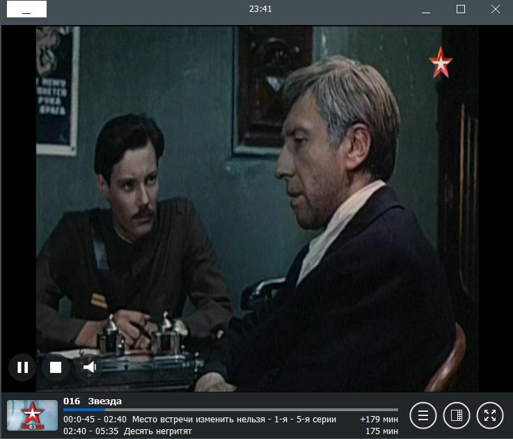 RusTV Player прямая трансляция каналов