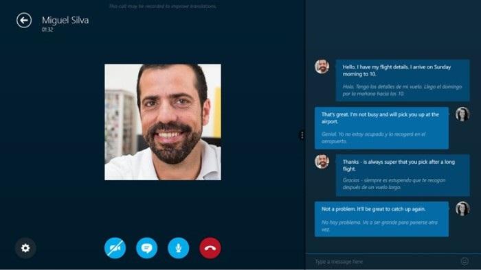 Skype видео связь