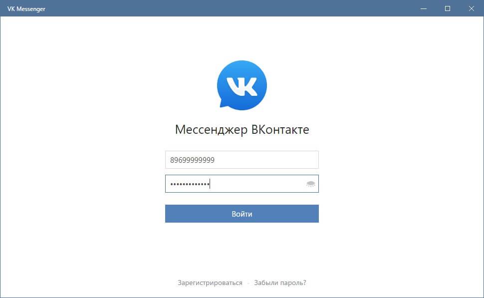 VK Messenger вход
