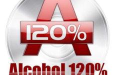 Alcohol 120 для Windows 10 x64 скачать бесплатно