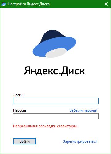 Регистрация или вход