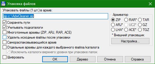 фработа с архивами данных