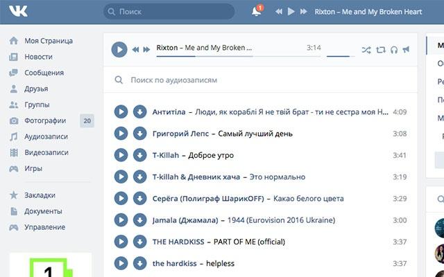 Отображение музыки вконтакте