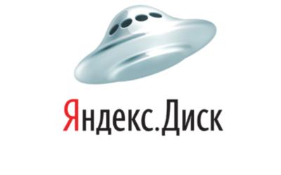Скачать Яндекс Диск для Windows 10 бесплатно