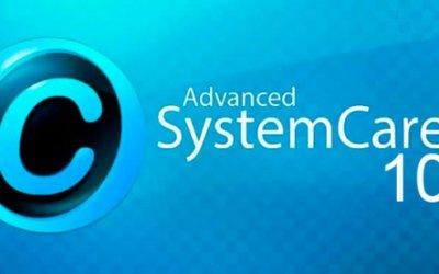 Advanced SystemCare 10 скачать бесплатно на русском для Windows 10