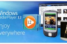 Скачать Windows Media Player для Windows 10 бесплатно