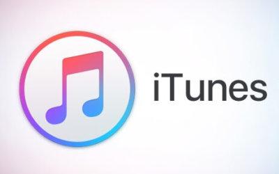 Скачать iTunes на Windows 10 бесплатно