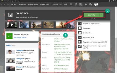 Скачать Игровой центр Mail.ru бесплатно для Windows 10