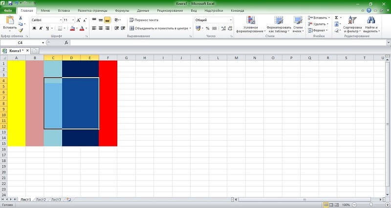 Excel 2010 главная страница