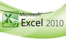 Excel скачать бесплатно для Windows 10