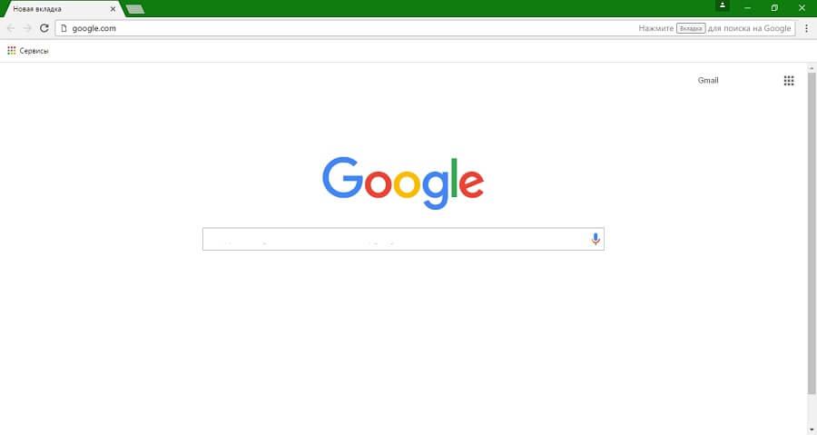 Интерфейс браузера Хром