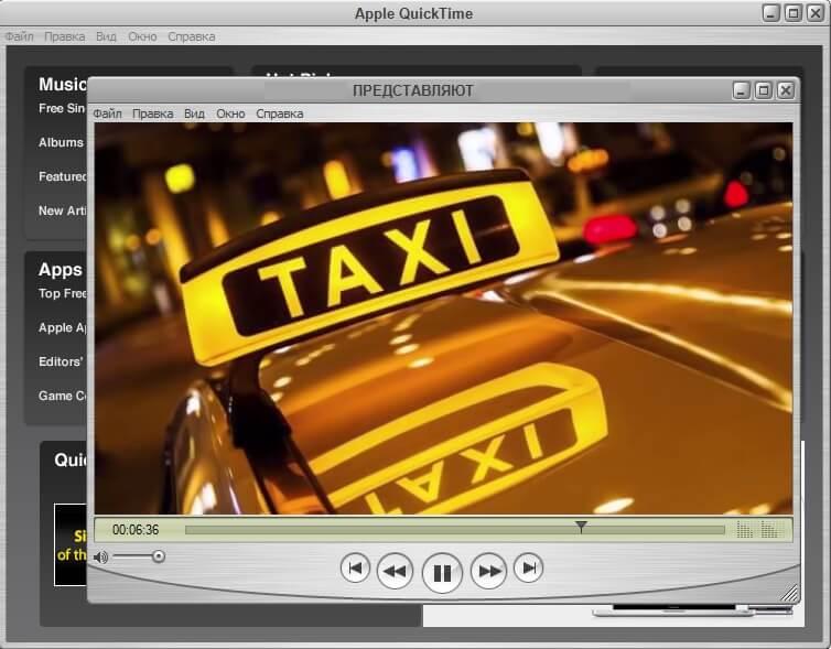 QuickTime видео