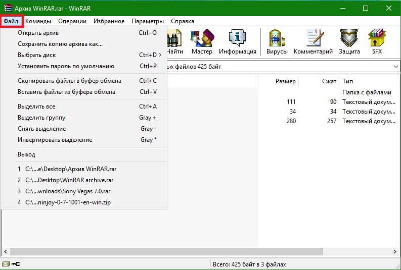 Описание программы для Windows 10