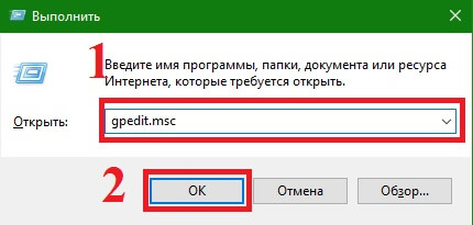 Защитник Windows для Windows 10