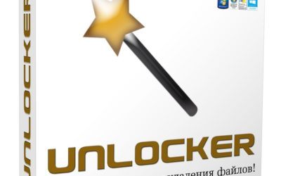 Скачать Unlocker для Windows 10 бесплатно