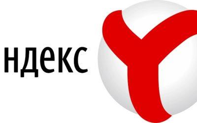 Скачать Яндекс.Браузер для Windows 10 бесплатно