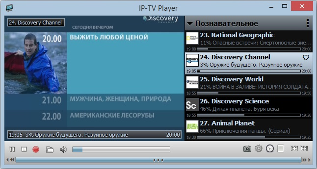 IP-TV Player просмтр тв