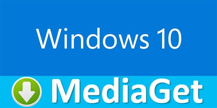 MediaGet скачать для Windows 10