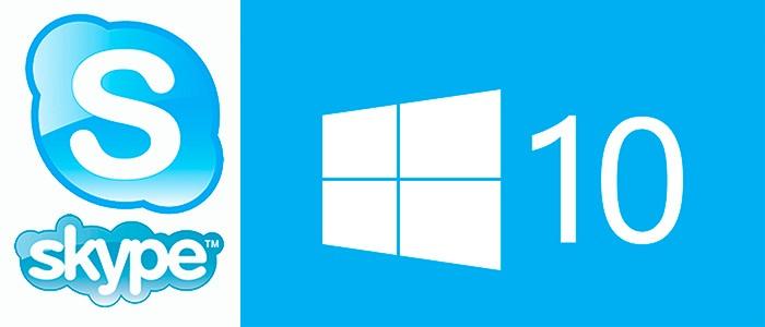 Skype скачать для Windows 10