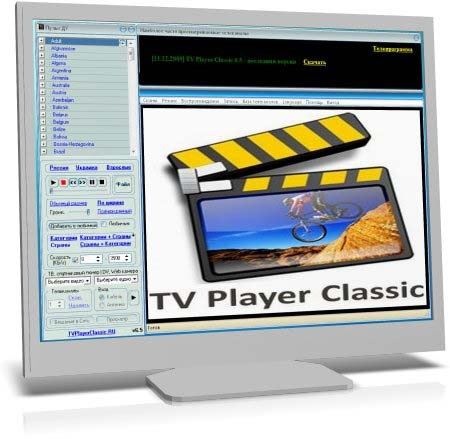 TV Player Classic для Windows 10