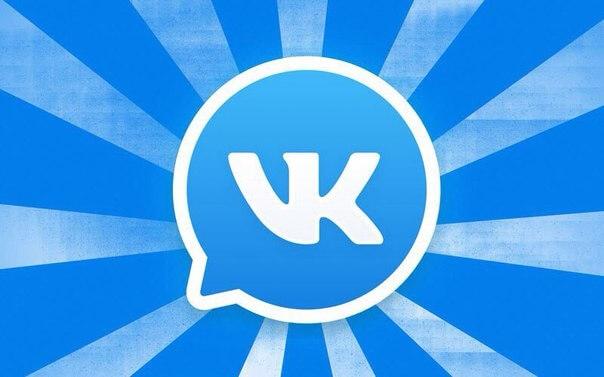 VK Messenger скачать для Windows 10