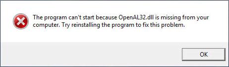 Невозможность запуска программы