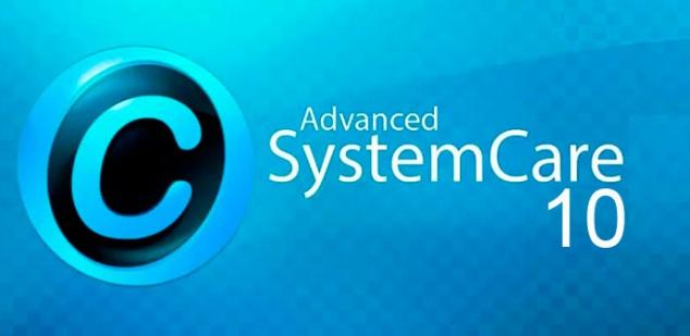 Advanced SystemCare 10 для Windows 10