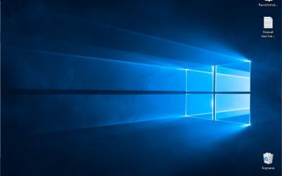 Oracle Virtual Box 6.0.14-133895 64 Bit для Windows 10