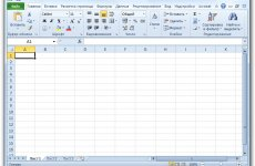 Excel 2010 для Windows 7