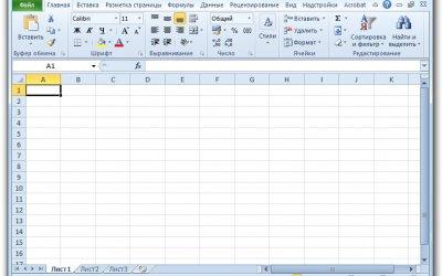 Excel 2010 для Windows 7