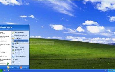 Windows XP SP3 Zver 32 Bit 2017 с драйверами торрент