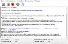 Accent OFFICE Password Recovery 9.7 + код активации