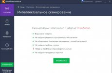 Avast Free Antivirus 2020 русская версия на 1 год