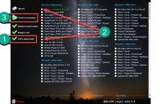 BELOFF 2020 последняя редакция с официального сайта
