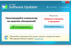Carambis Driver Updater 2.4.4.4634 2020 + лицензионный ключ активации