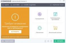 COMODO Internet Security Premium 12.1.0.6914 + ключик активации