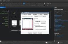 CorelDRAW 2020 торрент 64 Bit с активатором русская версия