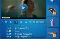 Crystal TV 3.1.447 2020 + код активации каналов