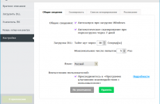 DLL Suite 9.0.0.2259 + лицензионный ключ активации 2020