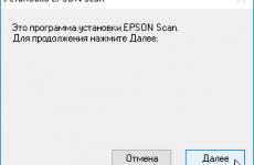Epson 2480 Photo драйвер Windows 10 x64