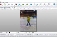 FileViewPro 1.9.8.19 + лицензионный ключ 2020